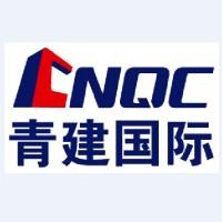 Qingjian International (South Pacific) Group Development Co. 265b8f153