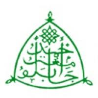 Image result for Ahmadu Bello University
