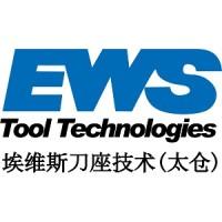 EWS Tool Holder Technologies (Taicang) Co  Ltd    LinkedIn