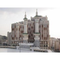 Makkah Hotel & Towers | LinkedIn