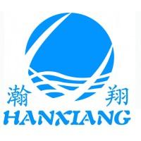 Dongguan Hanxiang Rubber products Co ,Ltd | LinkedIn
