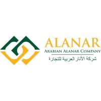 Arabian Al Anar Company   LinkedIn