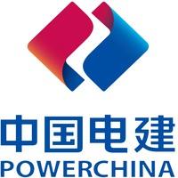 Powerchina New Energy Engineering Co Ltd Linkedin
