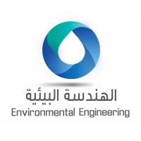 Environmental Engineering Est  | LinkedIn