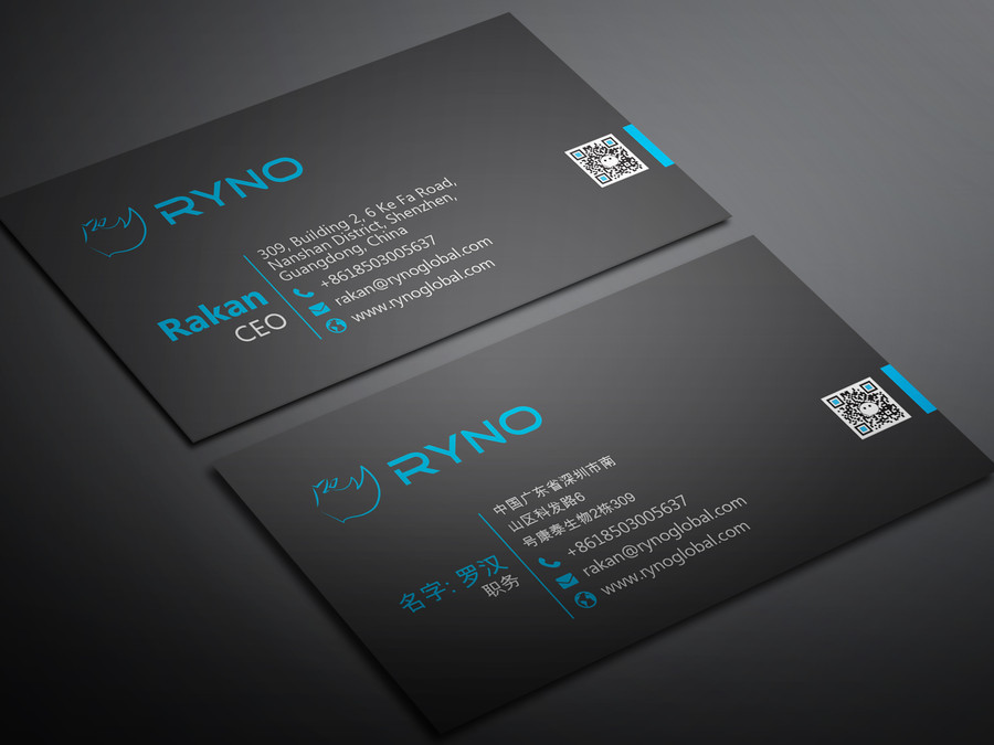 Business cards for students and job seekers set in china pulse to include a qr that redirects to your portfolio or blog where you give information about yourself your school experience and your industry of choice colourmoves