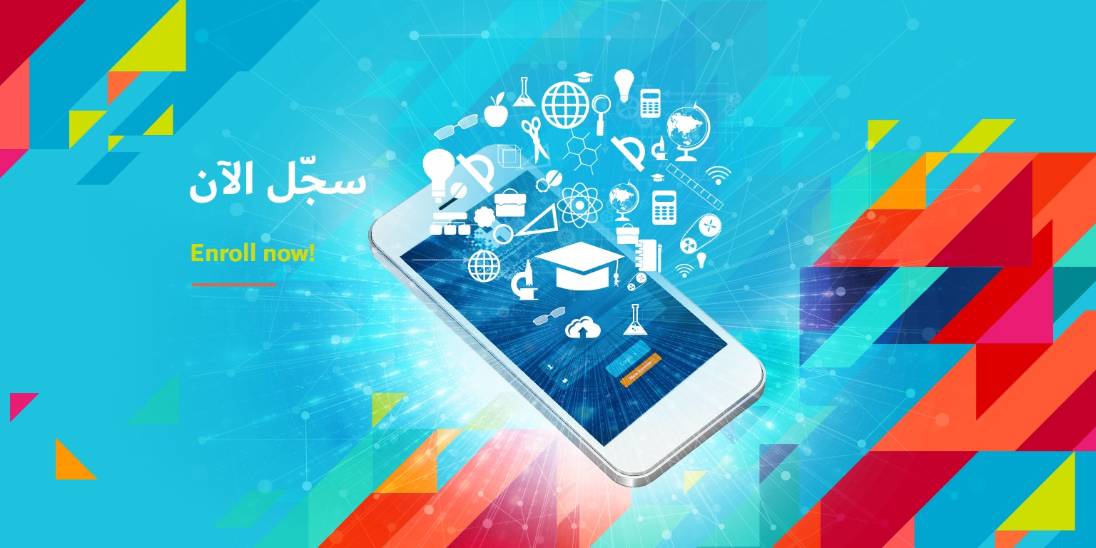 Hamdan Bin Mohammed Smart University | LinkedIn