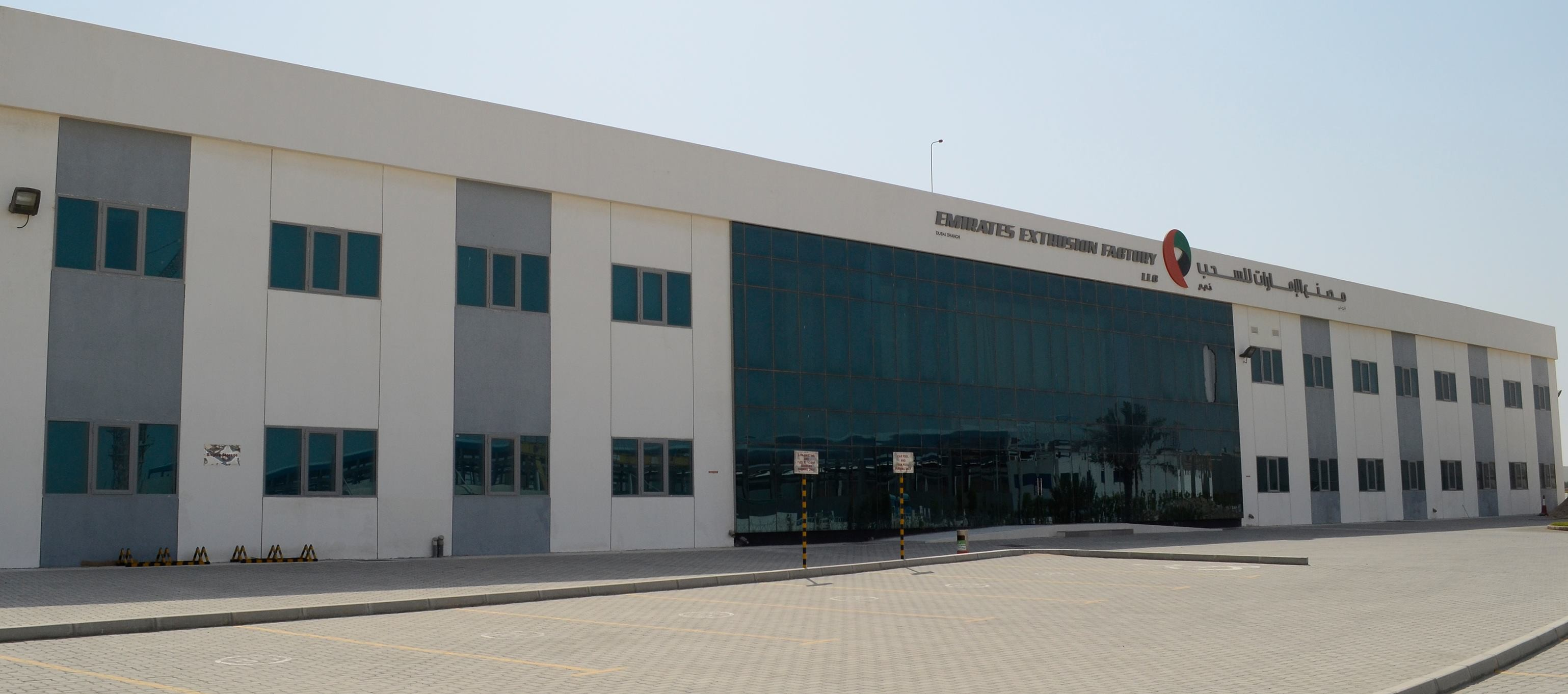 Emirates Extrusion Factory L L C  | LinkedIn