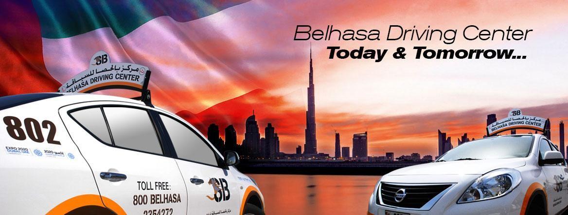 Belhasa Driving Center Llc Linkedin