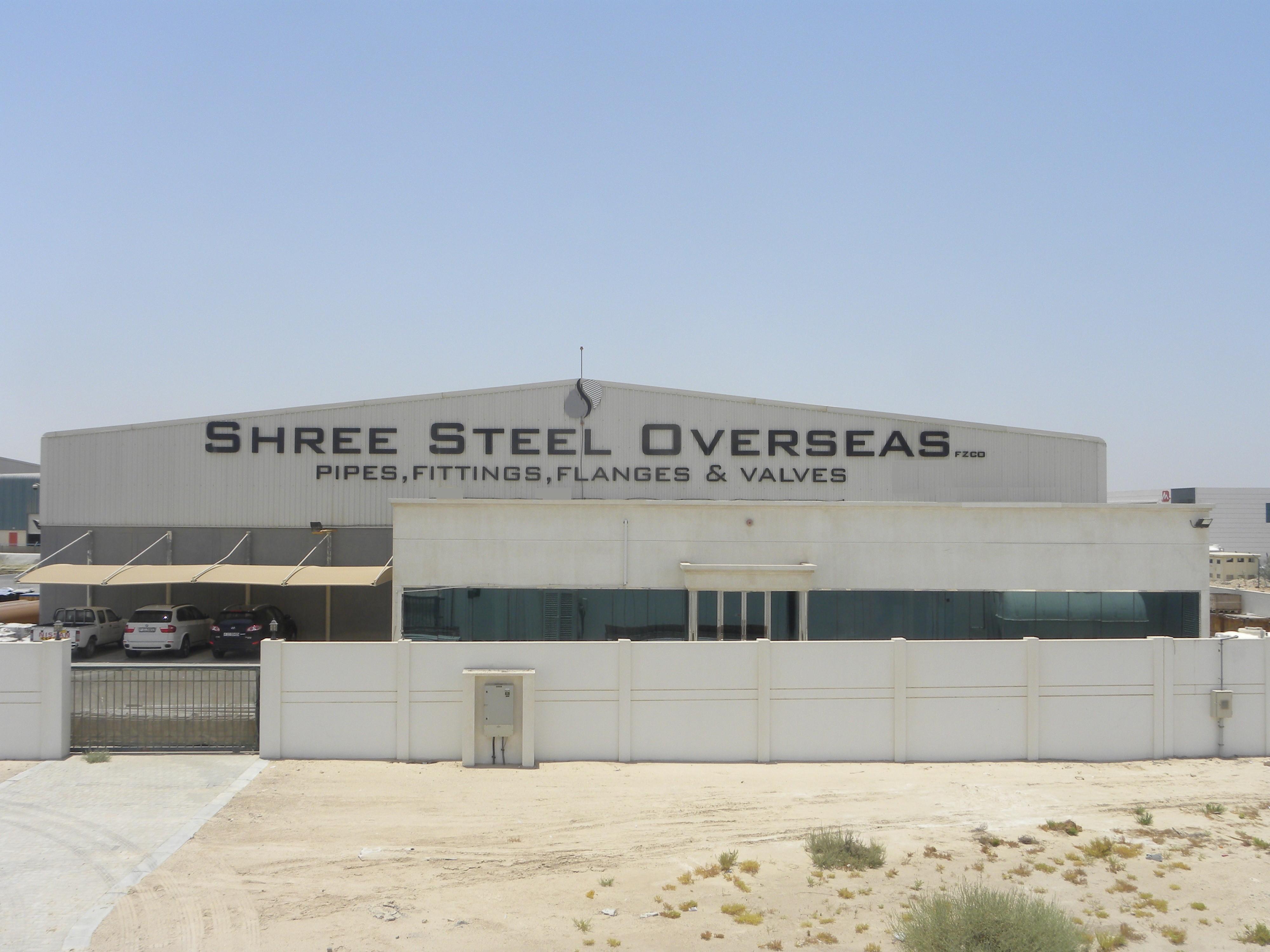 Shree Steel Overseas FZCO | LinkedIn