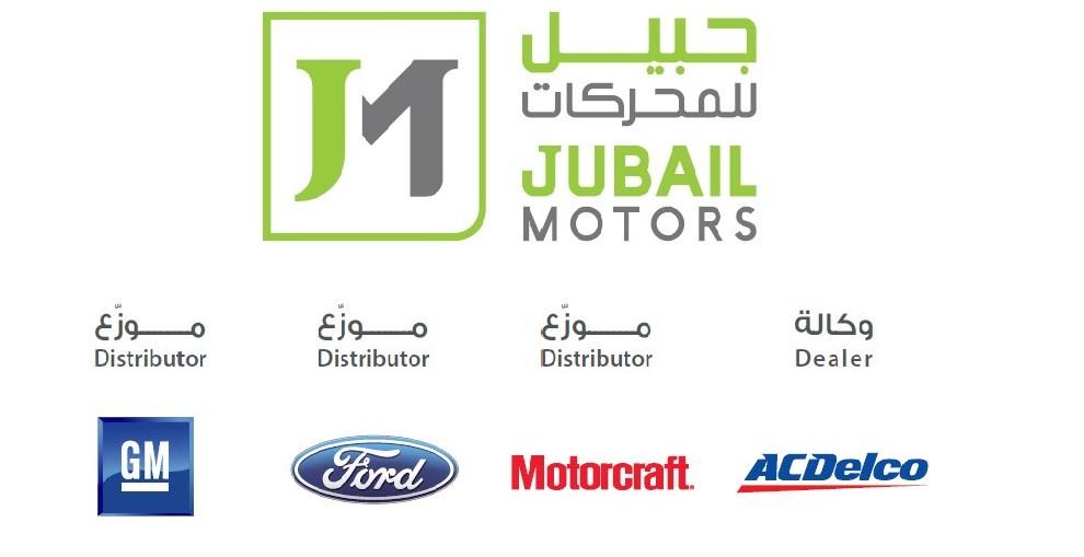 Jubail Motors Company | LinkedIn
