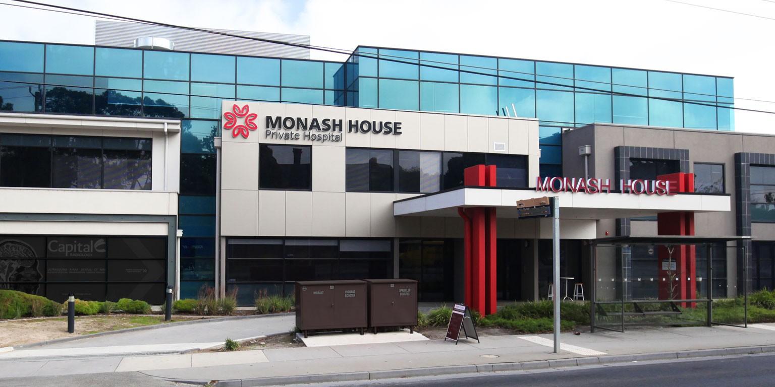 Monash House Private Hospital | LinkedIn