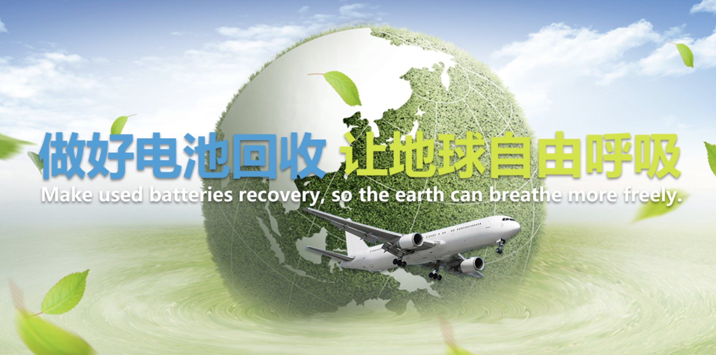 Lithium-ion Battery Raw Materials from Scrap Li-ion
