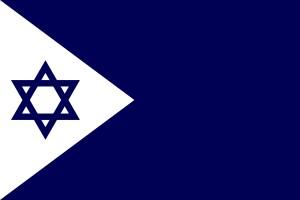 Israeli Navy | LinkedIn