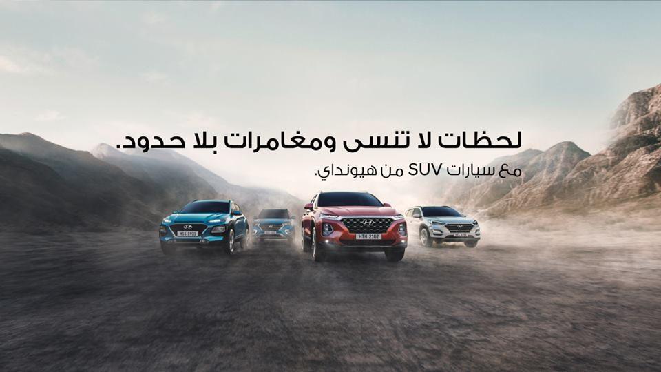 GK Auto Hyundai | LinkedIn