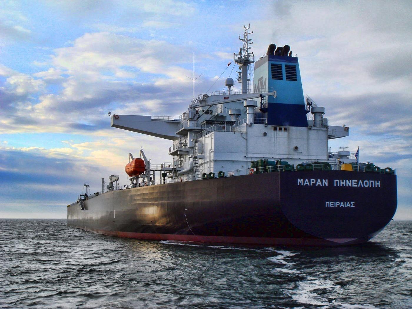 Maran Tankers Management Inc  | LinkedIn
