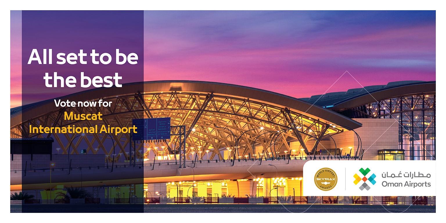 Oman Airports Management Company | LinkedIn