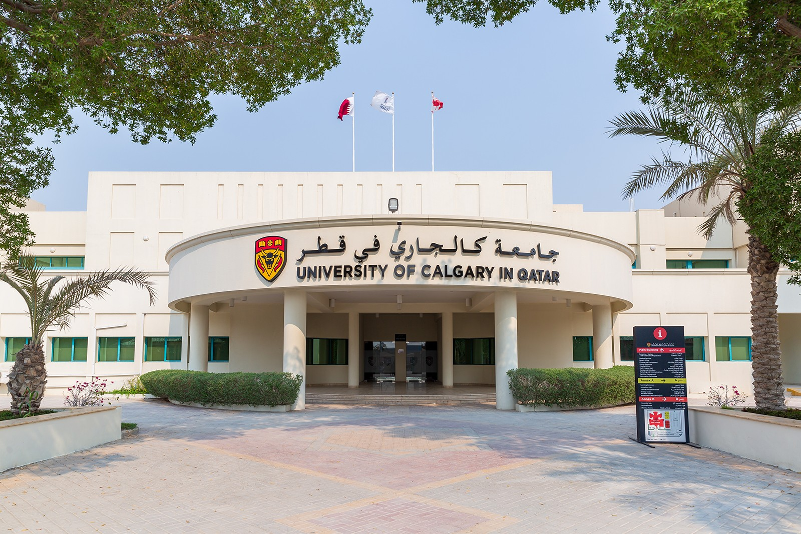 University of Calgary in Qatar | LinkedIn