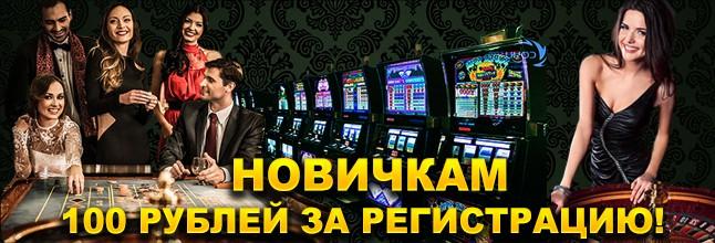 Рынок азартных игр