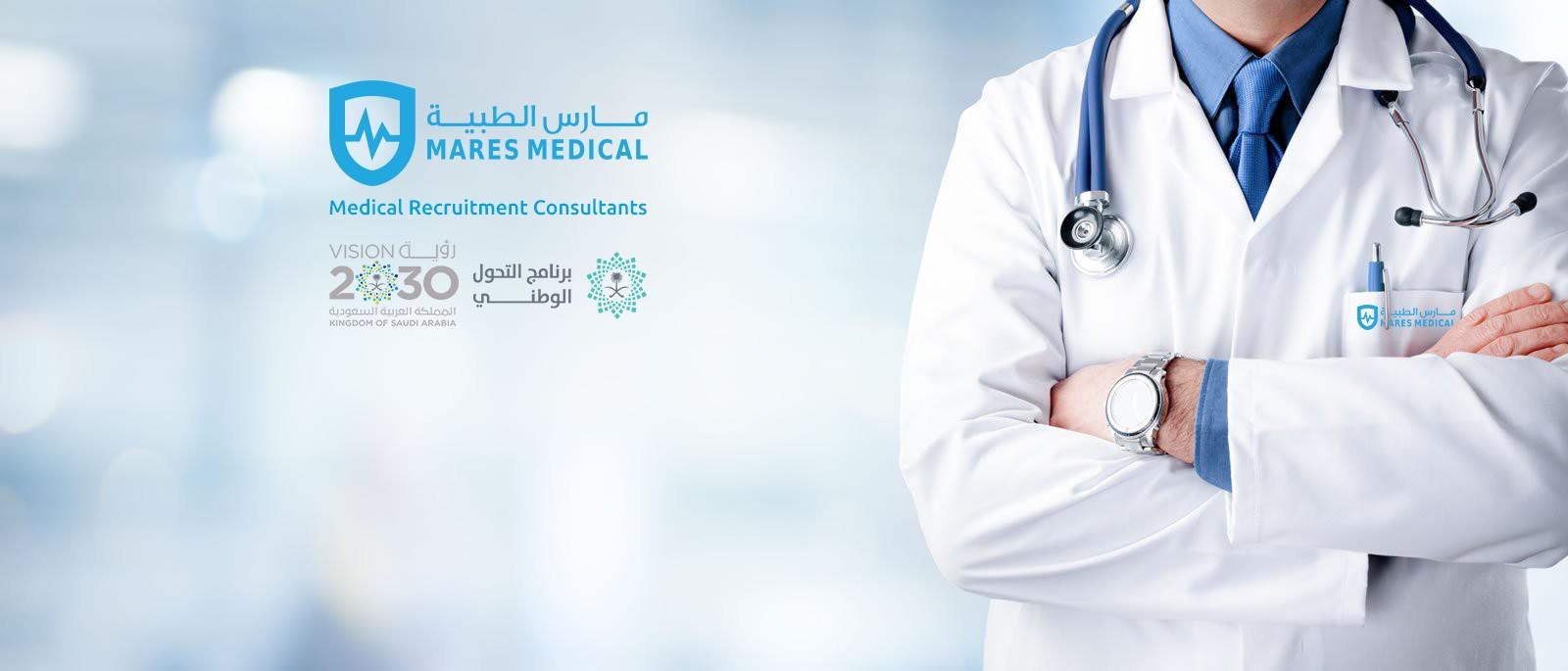 MARES Medical | LinkedIn