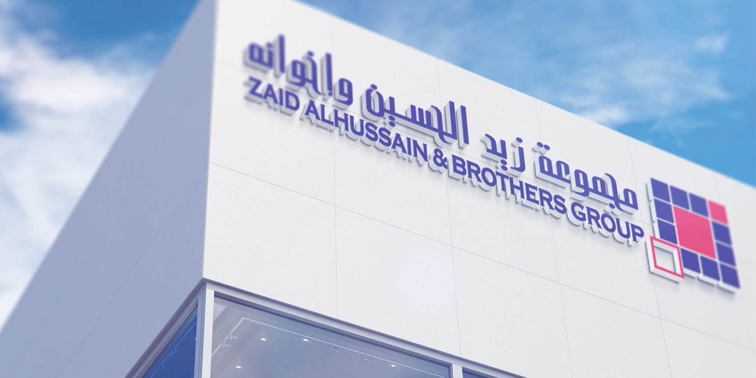 Zaid Alhussain & Brothers Group | LinkedIn