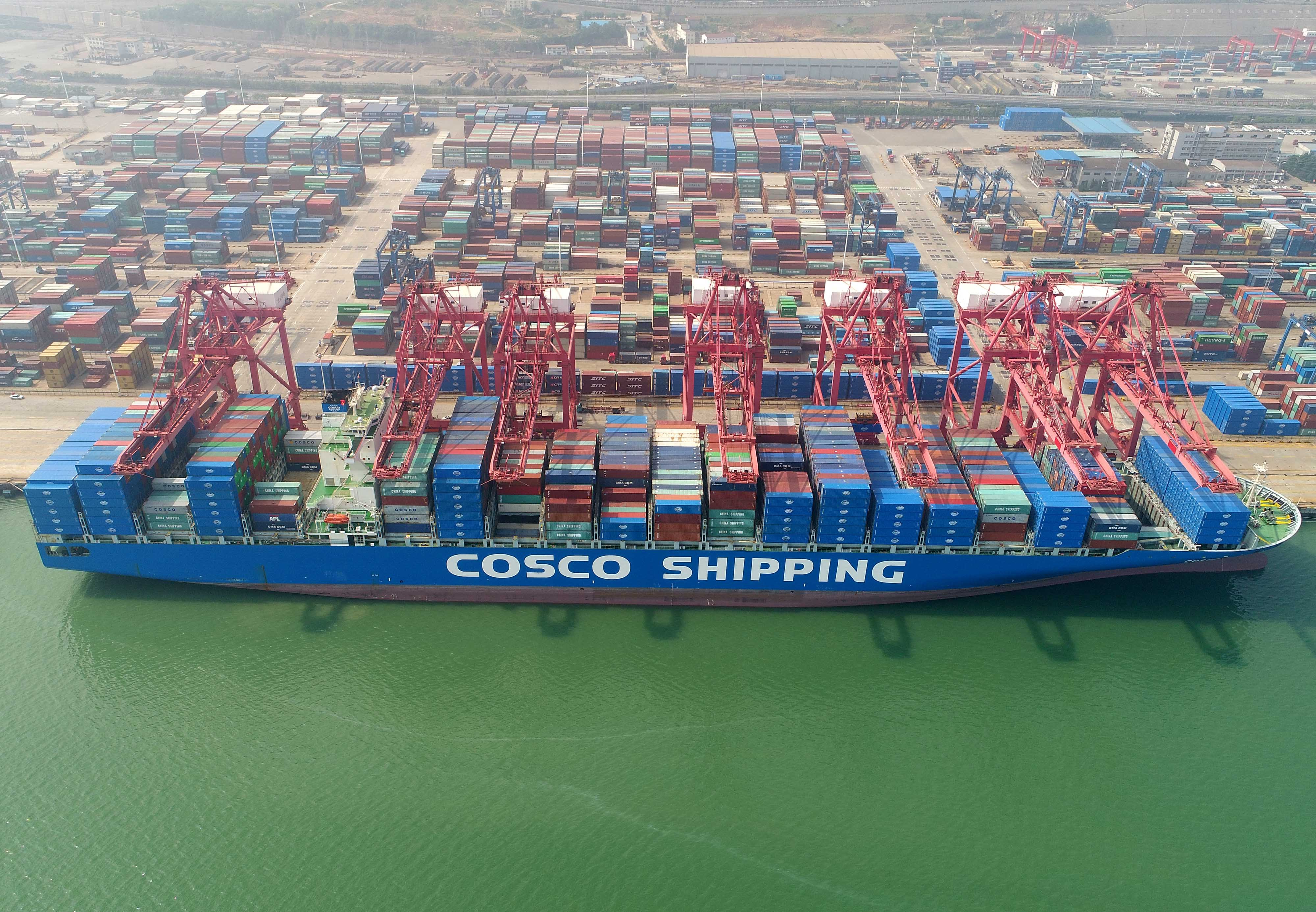 COSCO SHIPPING Lines (North America) Inc  | LinkedIn