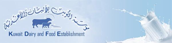 Kuwait Dairy and Food Establishment | LinkedIn