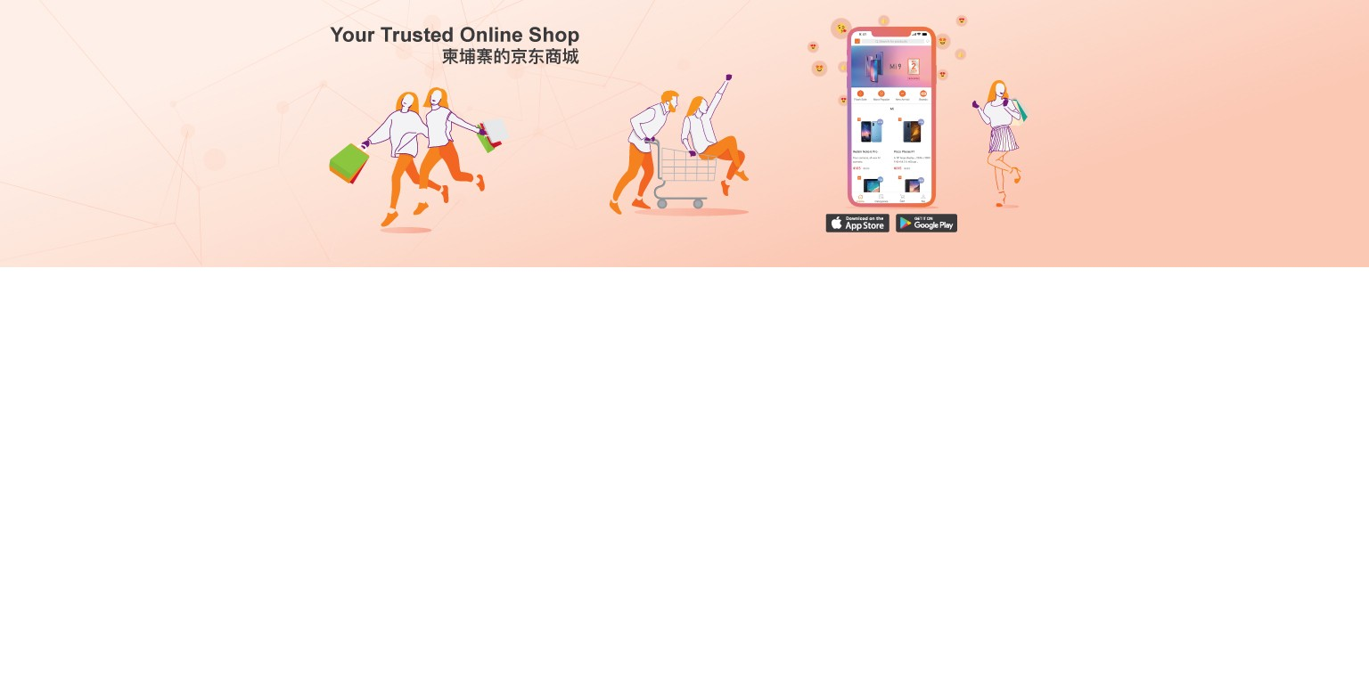 Smile Shop - Best Online Shopping Mall in Cambodia | LinkedIn