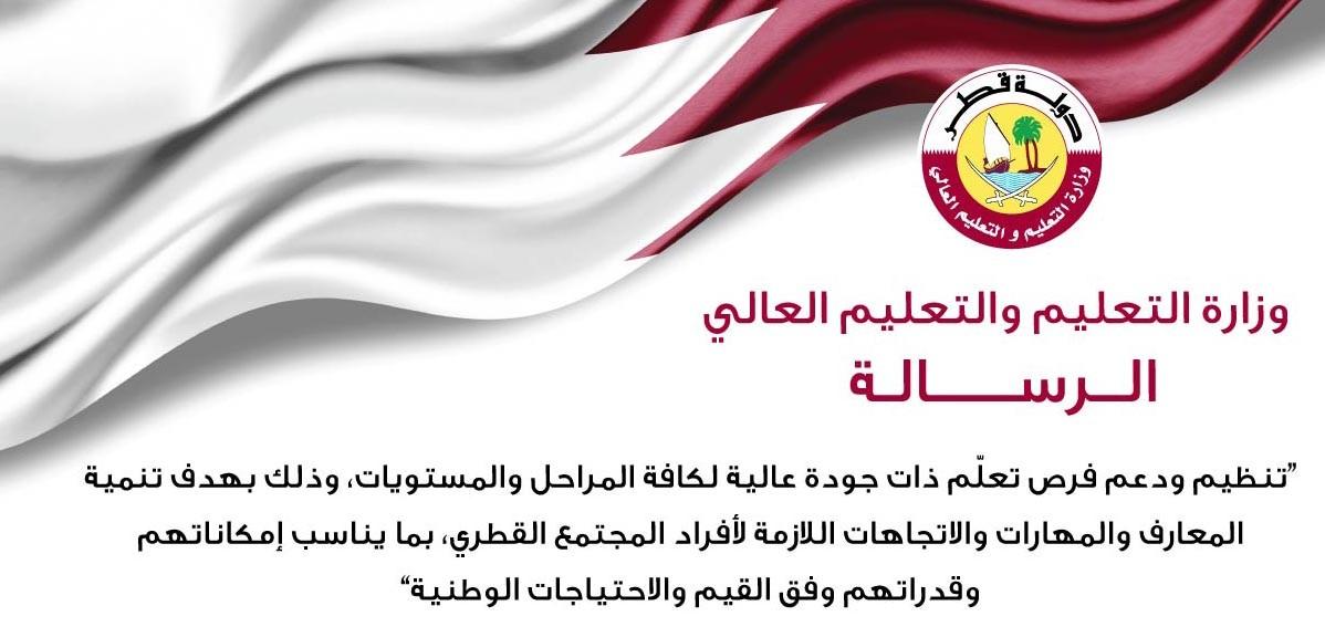 Aarda Info الصور والأفكار حول موقع وزارة التربية والتعليم العالي بقطر