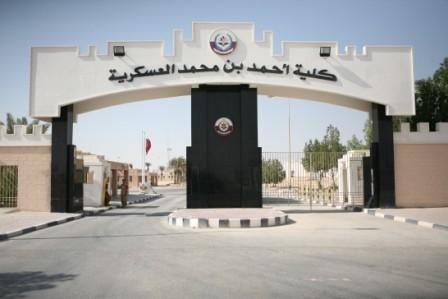 Qatar Military Jobs
