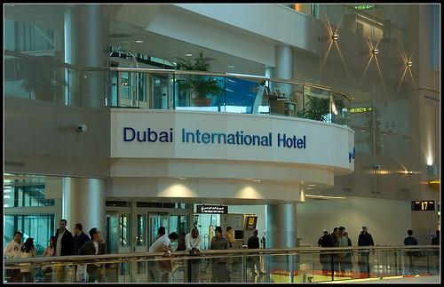 Дубай интернешнл отель недвижимость в вьетнаме цены