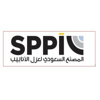 Saudi Preinsulated Pipes Industries LLC -(Zamil Group) | LinkedIn