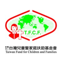 Taiwan Fund for Children and Families | LinkedIn