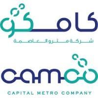 Camco Capital Metro Company كامكو شركة مترو العاصمة Linkedin