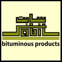 Saudi Bitumen Industries Co  Ltd  (SABIT) | LinkedIn