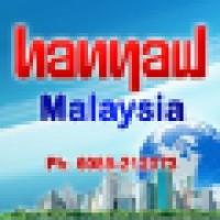 Hanyaw Malaysia Export to Worldwide | LinkedIn