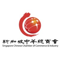 american chamber of commerce singapore jobs