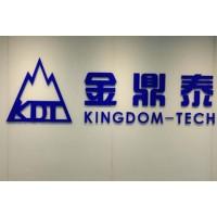 Shenzhen Kingdom-tech Electronic Co , Ltd | LinkedIn