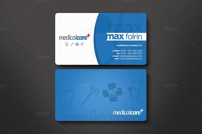Hospital Business Card Design