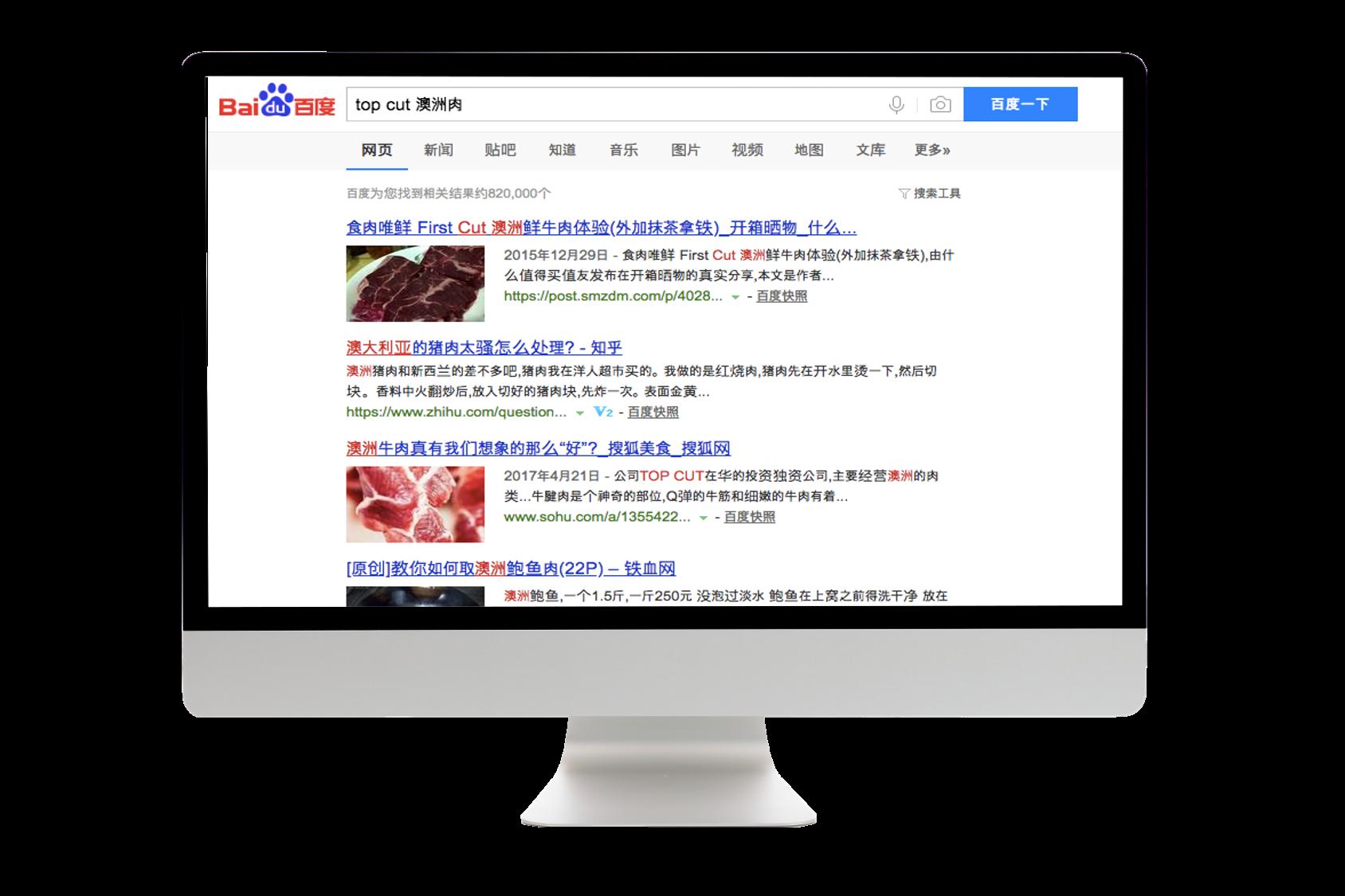 Online platform; Search online