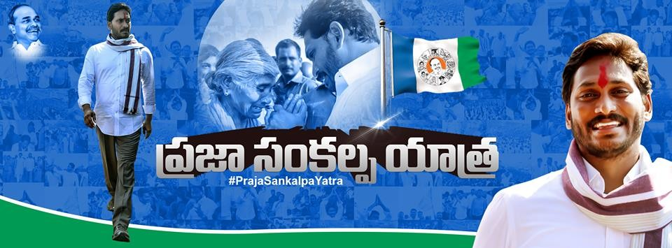 YSR Congress Party | LinkedIn