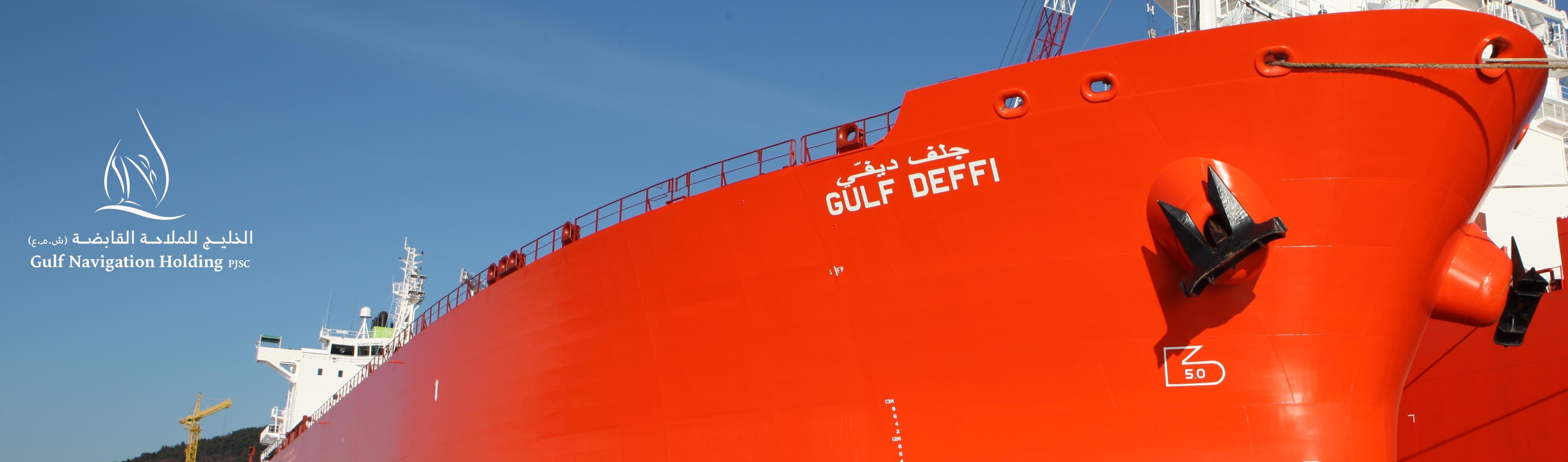 Gulf Navigation Holding PJSC | LinkedIn