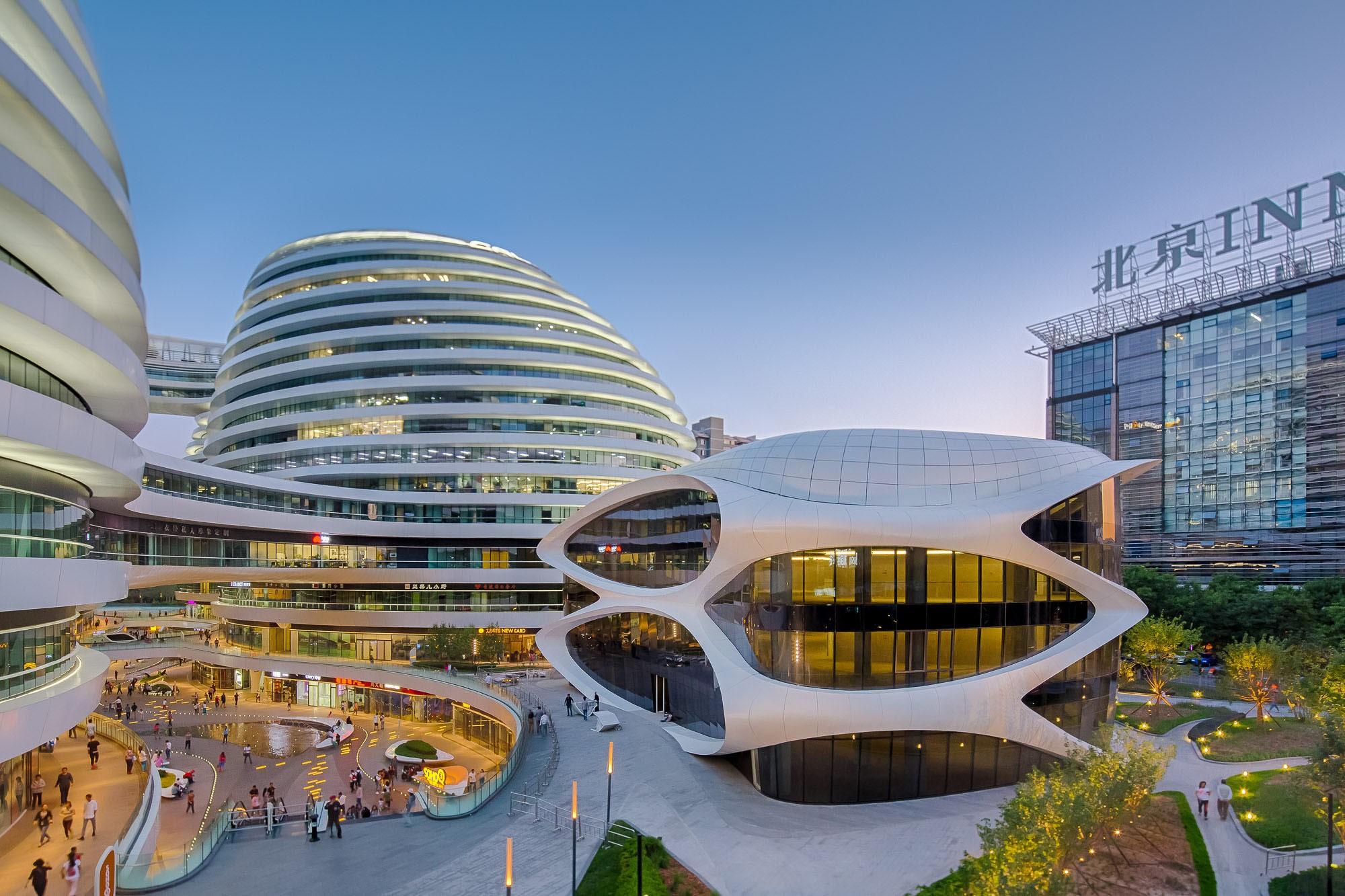 Image result for Soho china