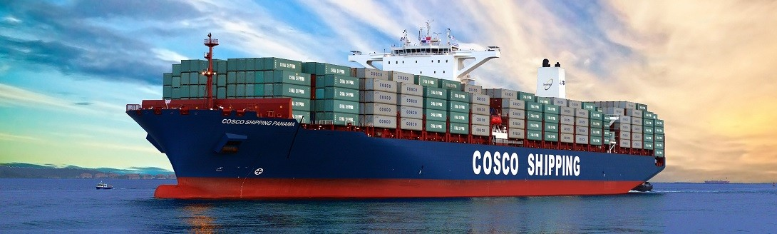 STARCON SHIPPING - As Sub-Agent of Cosco Shipping Lines Co  Ltd