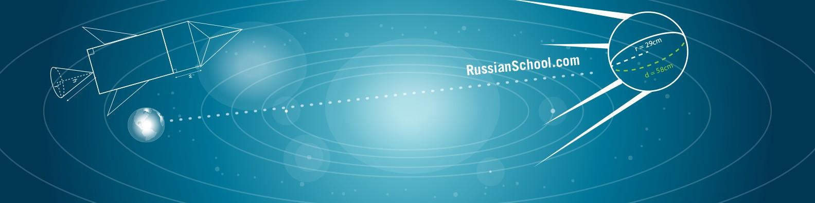 Russian School of Mathematics | LinkedIn