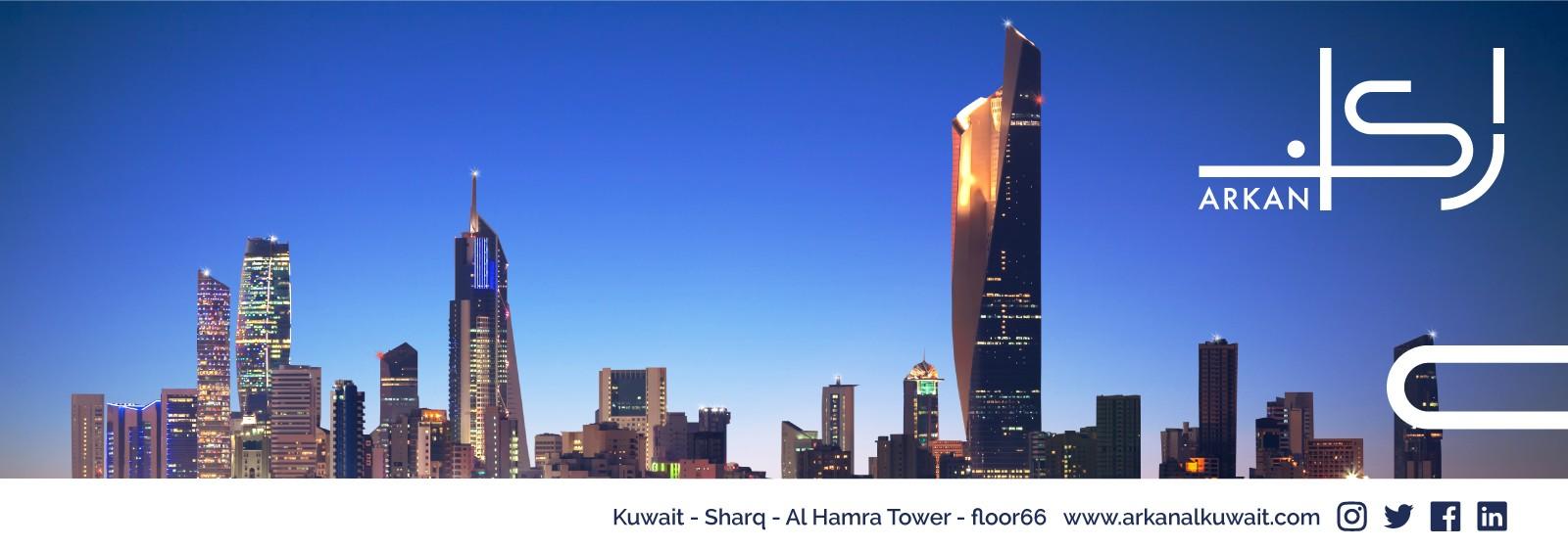 Arkan Al Kuwait Real Estate Company   LinkedIn