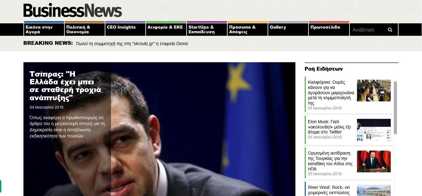 f938d201261 BusinessNews.gr   LinkedIn