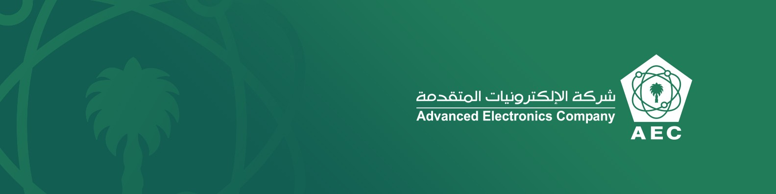 Advanced Electronics Company | LinkedIn