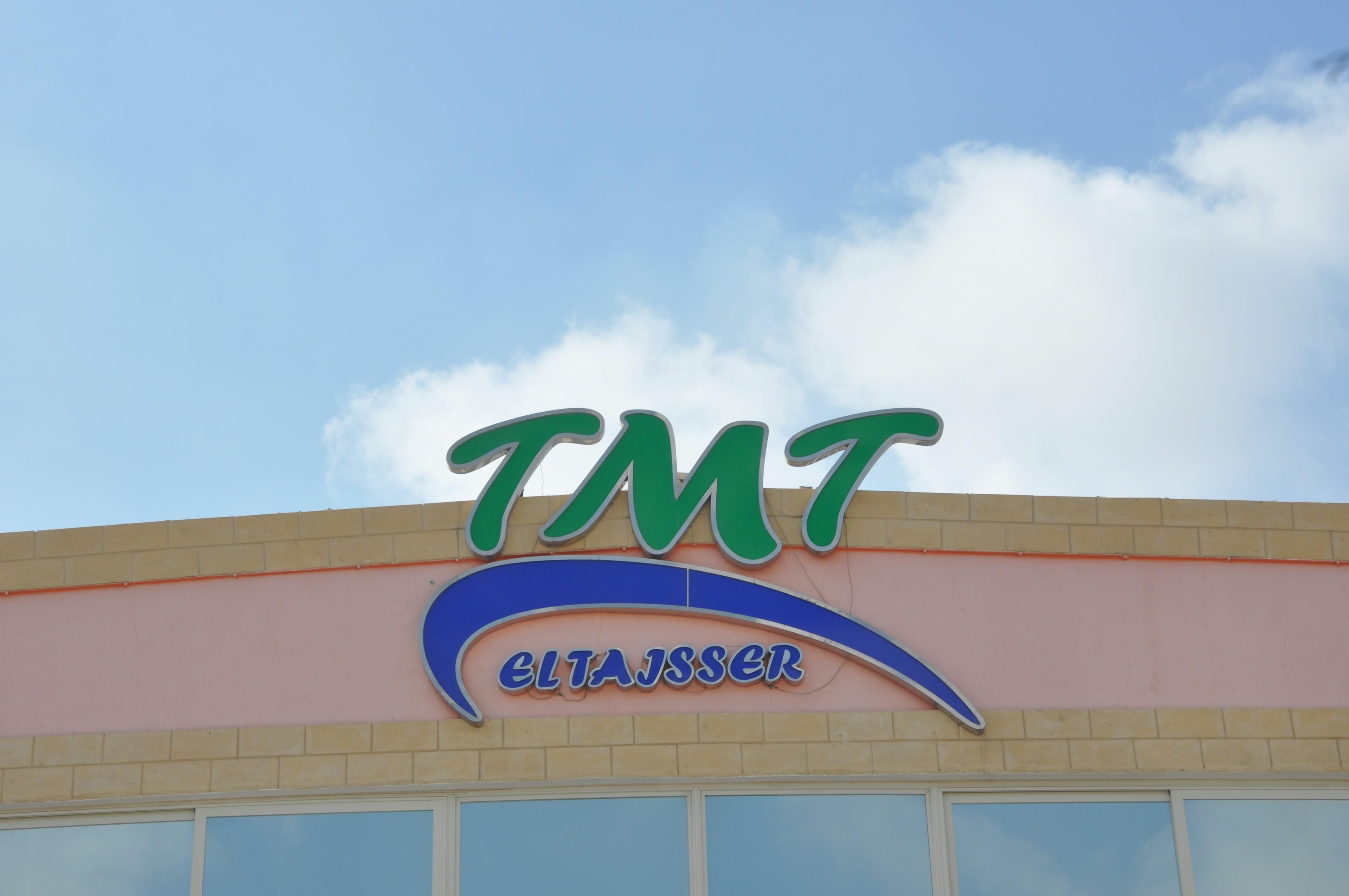 El-Taisser Plast for Trading & Manufacturing Co  | LinkedIn