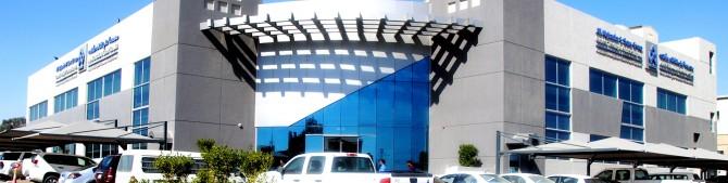 Mechanical Engineering & Contracting Company | LinkedIn