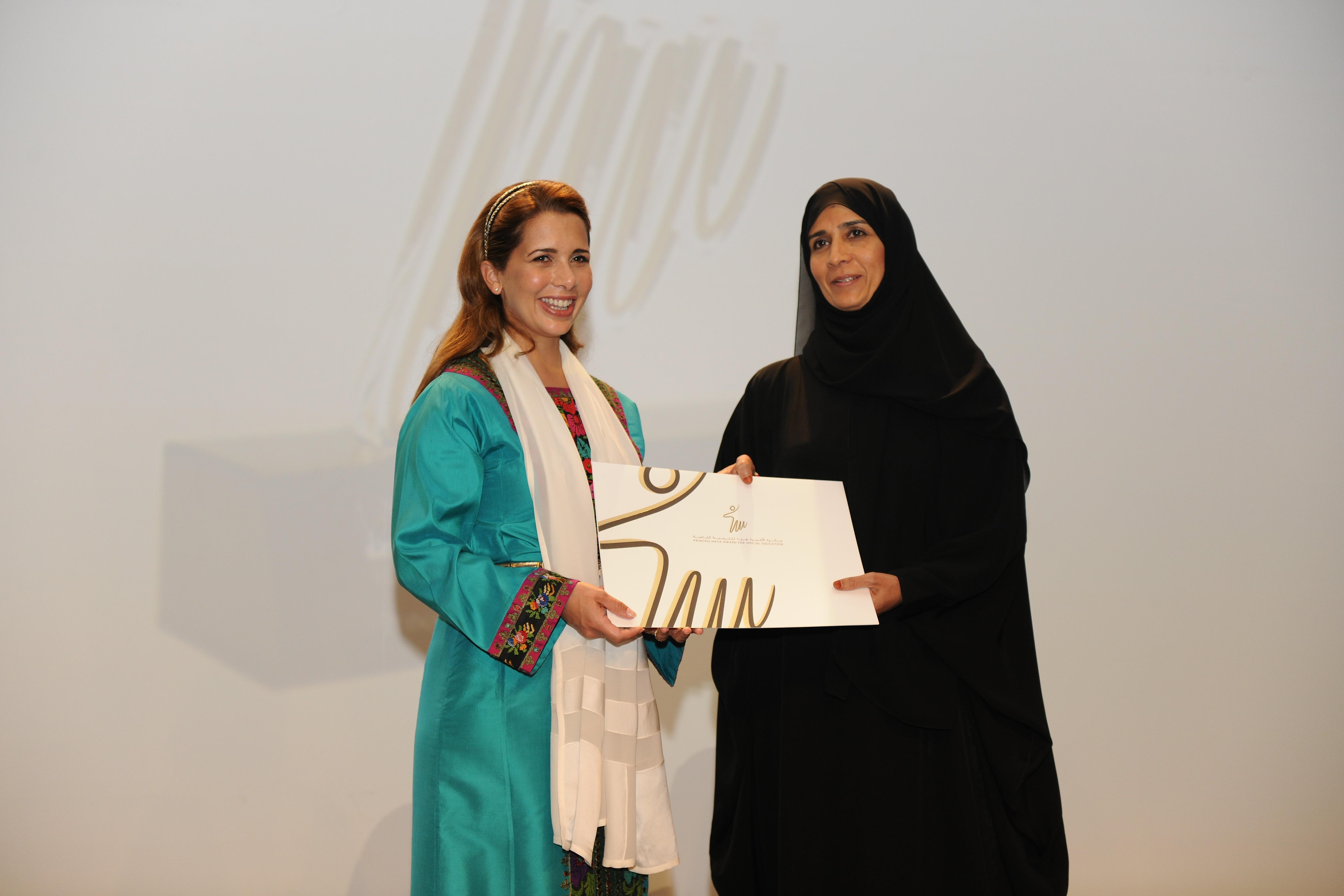 Princess Haya Award for Special Education | LinkedIn